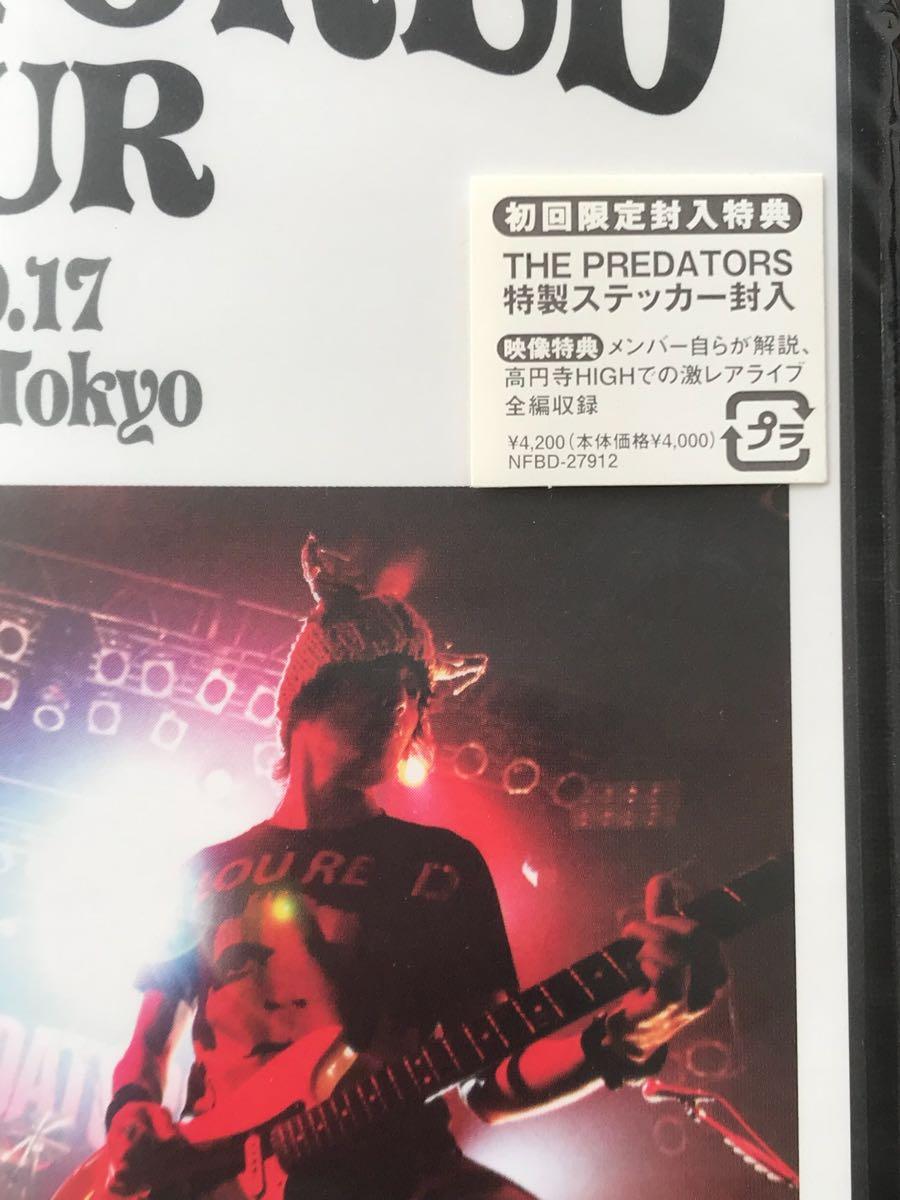 送料無料 新品即決 THE PREDATORS THIS WORLD TOUR 2010.9.17 at Zepp Tokyo DVD 国内正規品 the pillows 山中さわむ GLAY JIRO 高橋宏貴_画像3