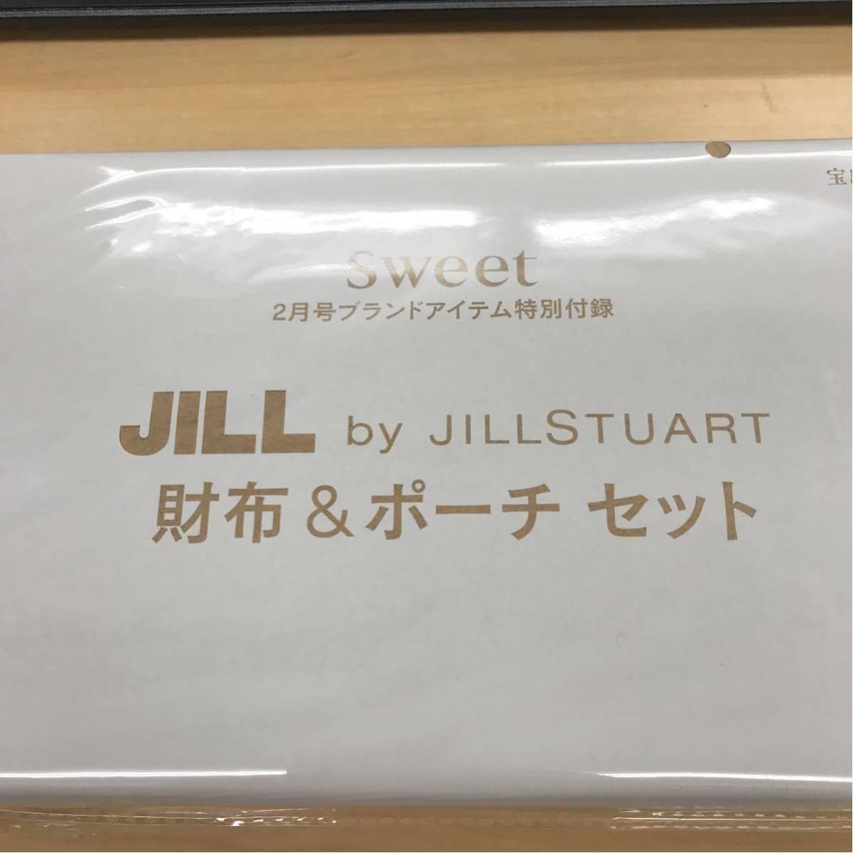 sweet 付録 JILL 財布ポーチセット