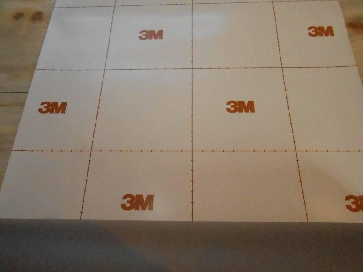 3M-塩ビシート PS-074 端材 25㎝巾×1.8m_画像3