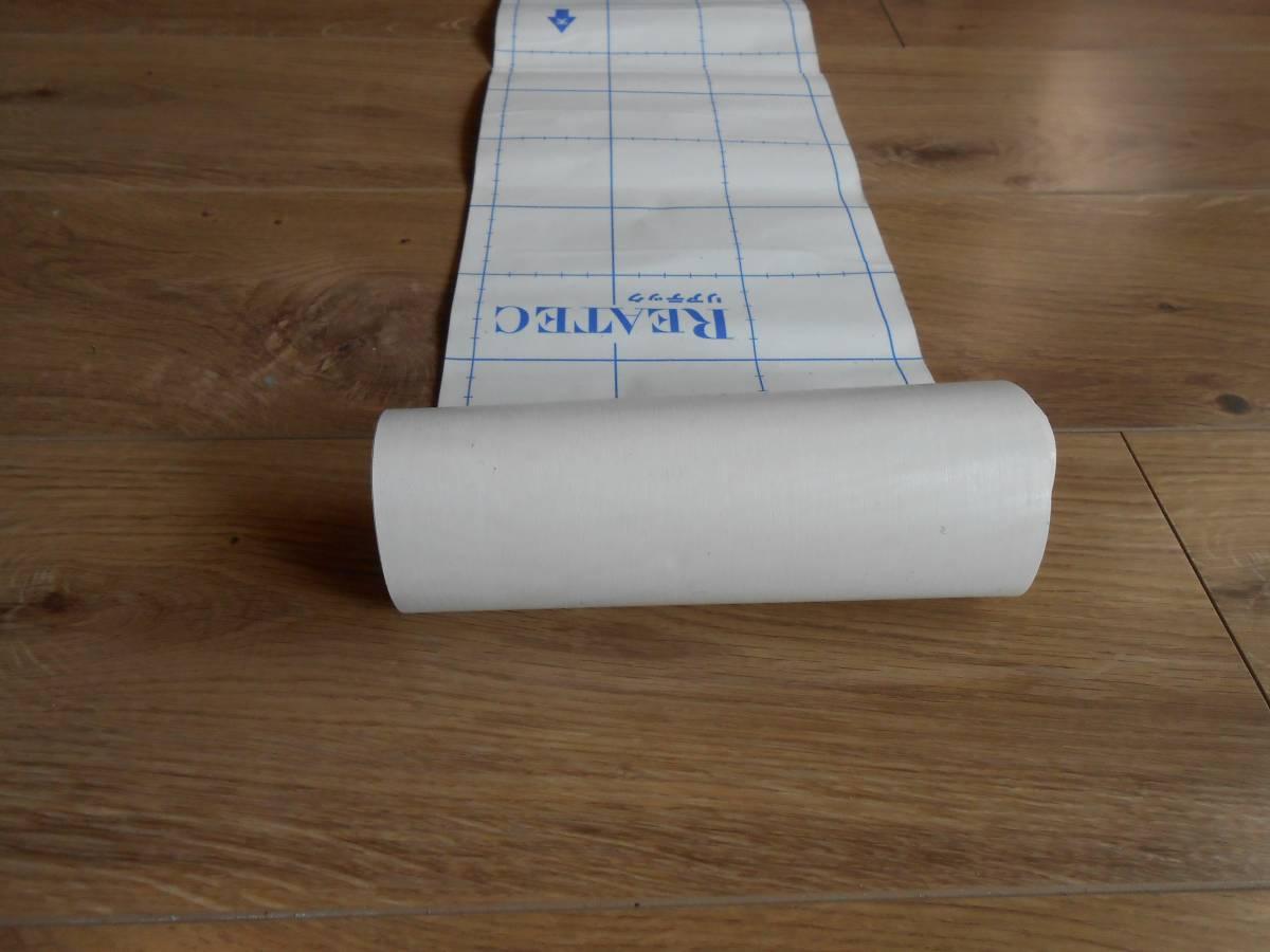 サンゲツ-リアテック 塩ビシート TC-4178 端材15㎝巾×1.7m_画像3