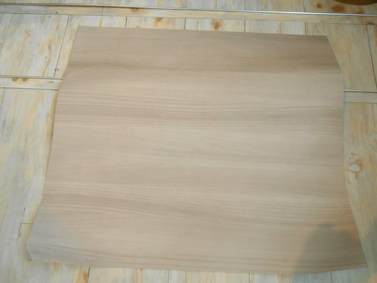 サンゲツ-リアテック 塩ビシート TC-8269 端材60㎝巾×50㎝_浮きがあります。