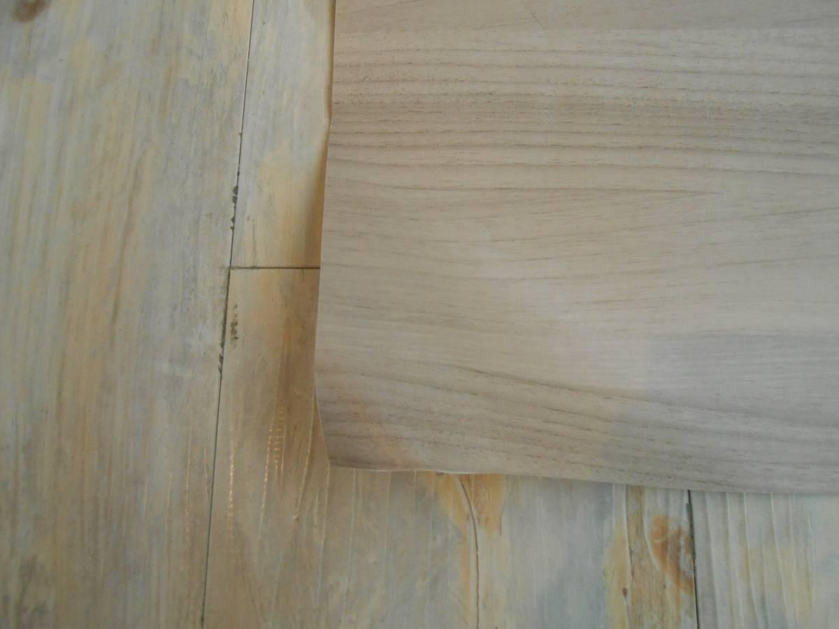 サンゲツ-リアテック 塩ビシート TC-8269 端材60㎝巾×50㎝_画像3
