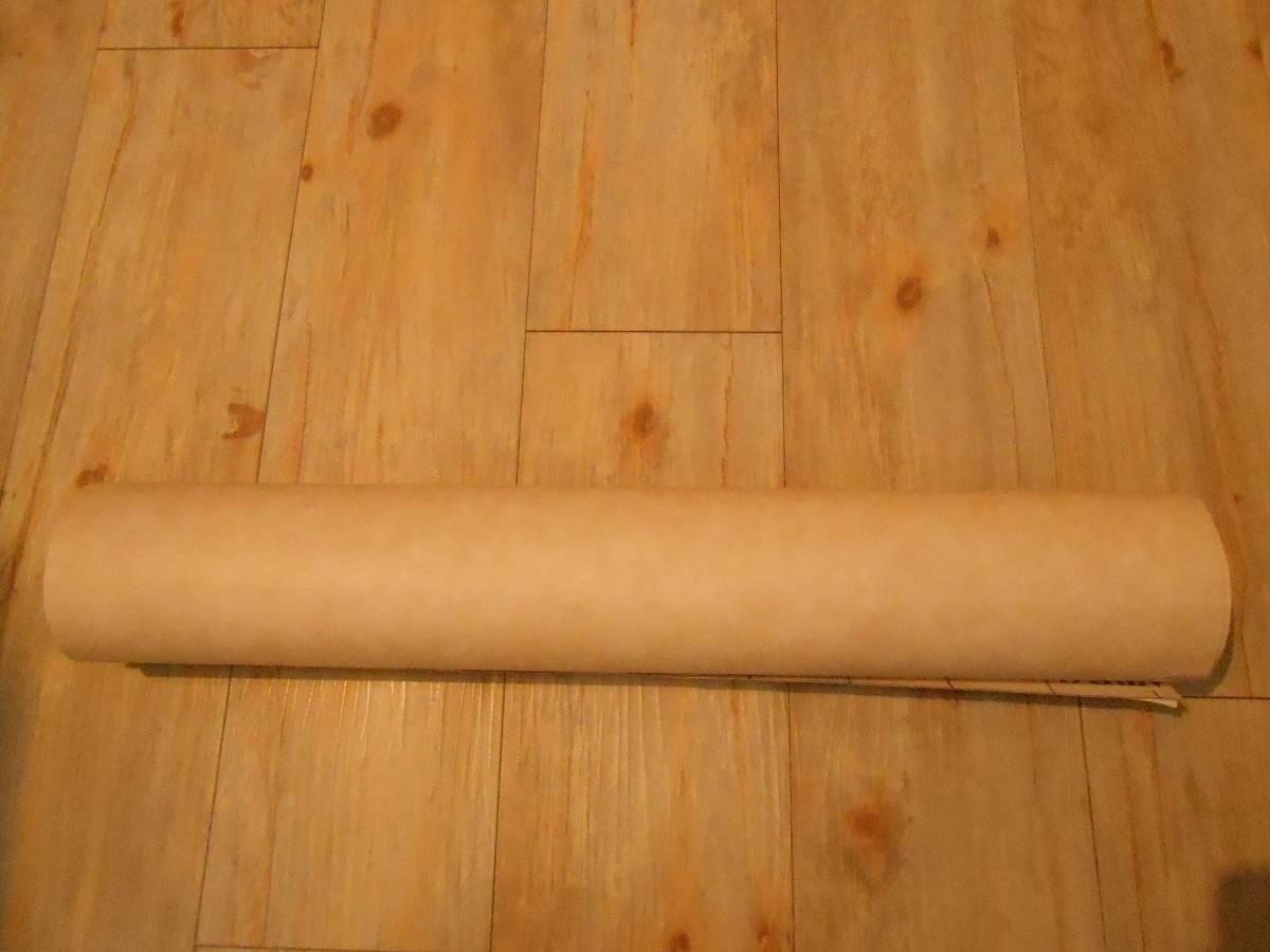 サンゲツ-リアテック 塩ビシート TC-8507 端材45㎝巾×70㎝_画像1