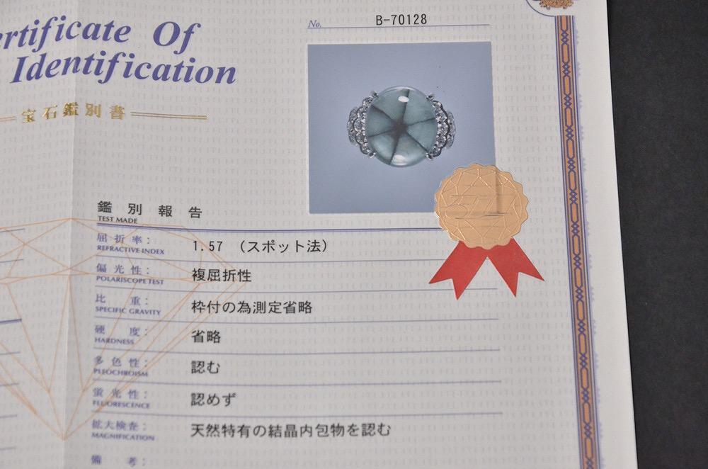 稀少 天然 トラピッチェエメラルド 21.43ct 上質メレダイヤモンド 1.16ct Pt900 リング 鑑別書 最高級_画像10