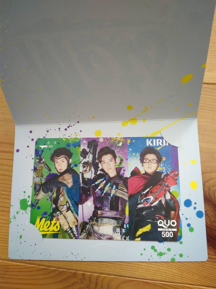 ★嵐 QUOカード2枚セット キリンメッツ BABY-METS★