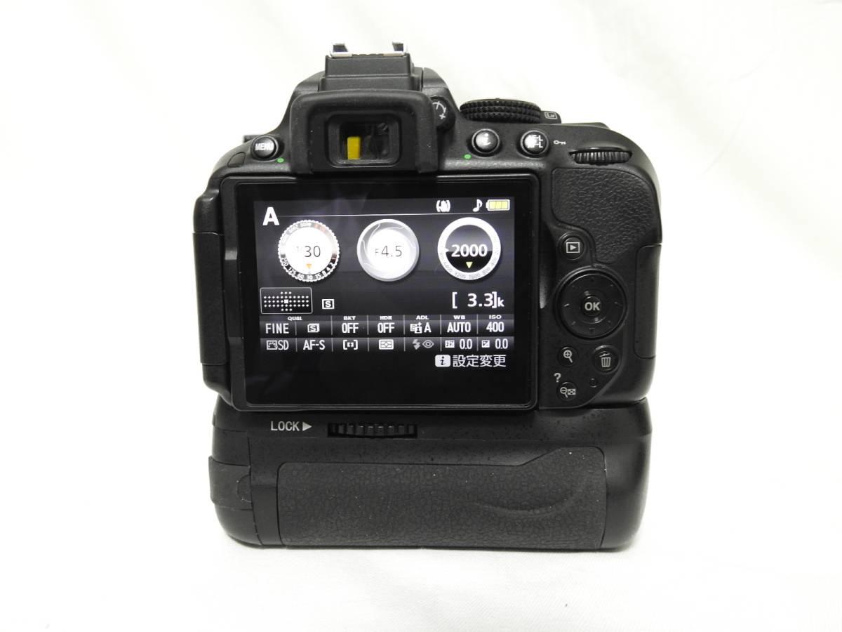 【美品】 【中古】 レンズキット 18-55 VR付き 【1年保証】 Nikon D5000