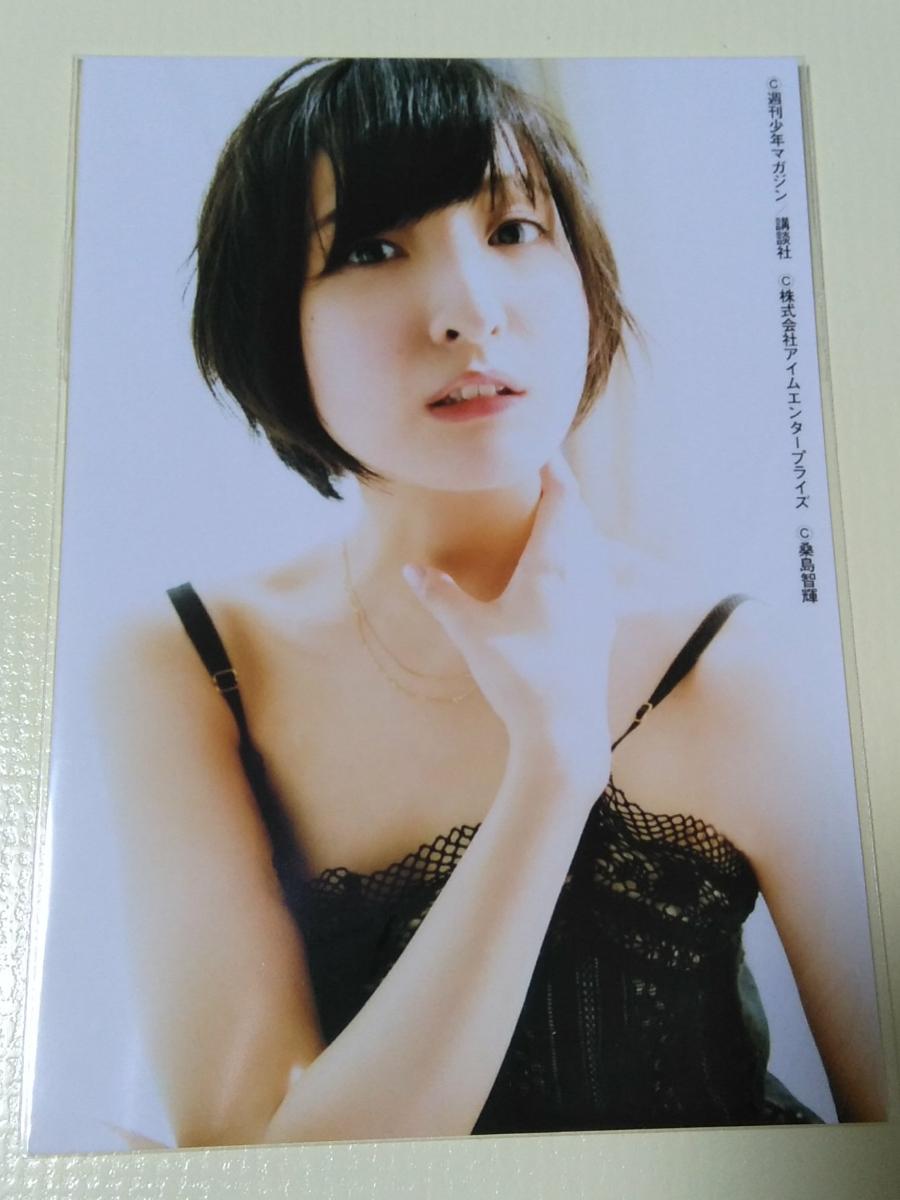 [生写真のみ] 佐倉綾音 ファースト写真集 さくらのおと フォトブック 封入 生写真