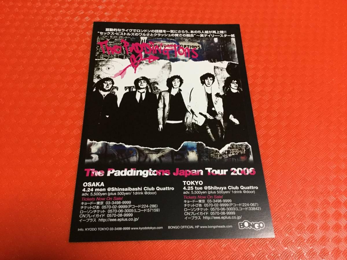 パディントンズ 2006年来日公演チラシ1枚☆即決 アラン・マッギー ポップトーンズ poptones Paddingtons