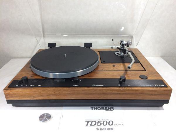 Thorens TD520