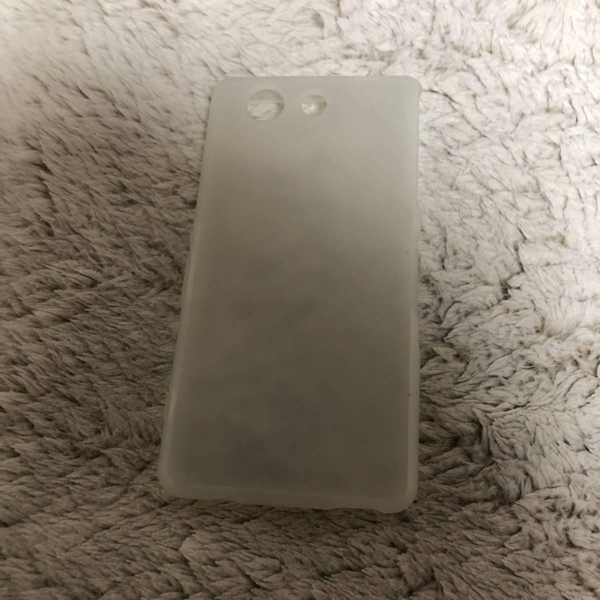 【新品同等品・送料無料】Xperia Z3 Compact SO-02G おまけ付き_画像6