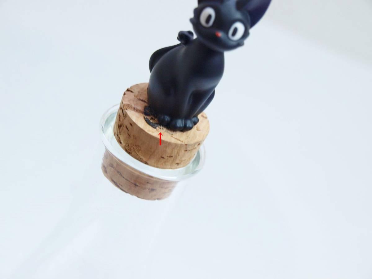 魔女の宅急便 コキリの実験 三角フラスコ 2個セット!かなりレア!中古品_画像6