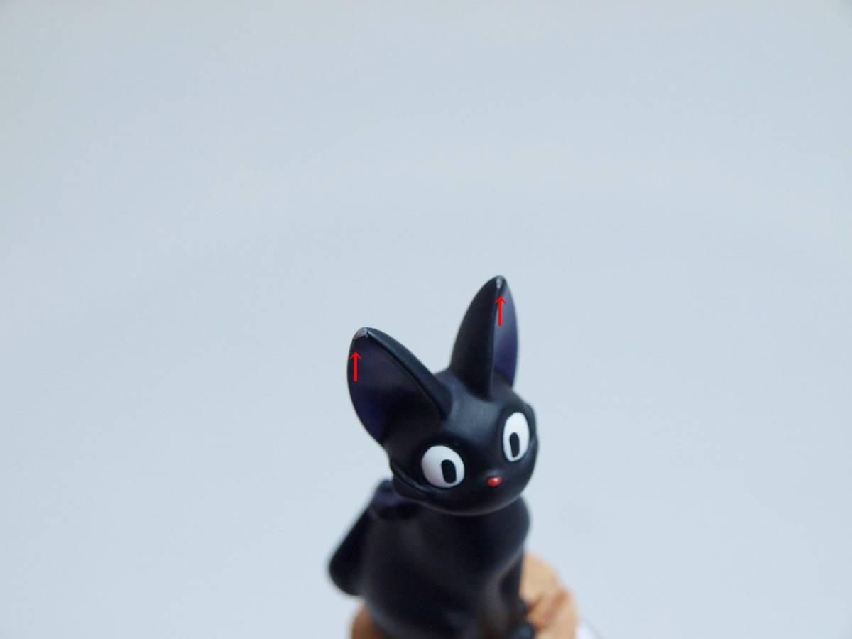 魔女の宅急便 コキリの実験 三角フラスコ 2個セット!かなりレア!中古品_画像7