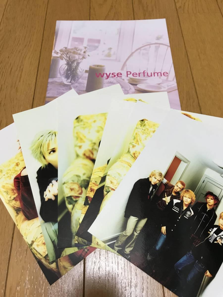 ☆ Wyse 「 Perfume 」ツアーパンフレット・フォトカード ☆