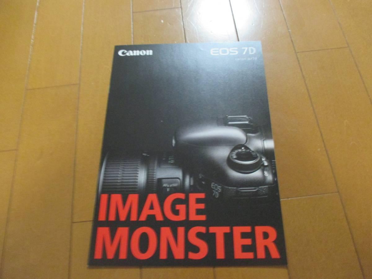 11677カタログ*キャノン*EOS 7D IMAGEMONSTER2010.11発行19ページ