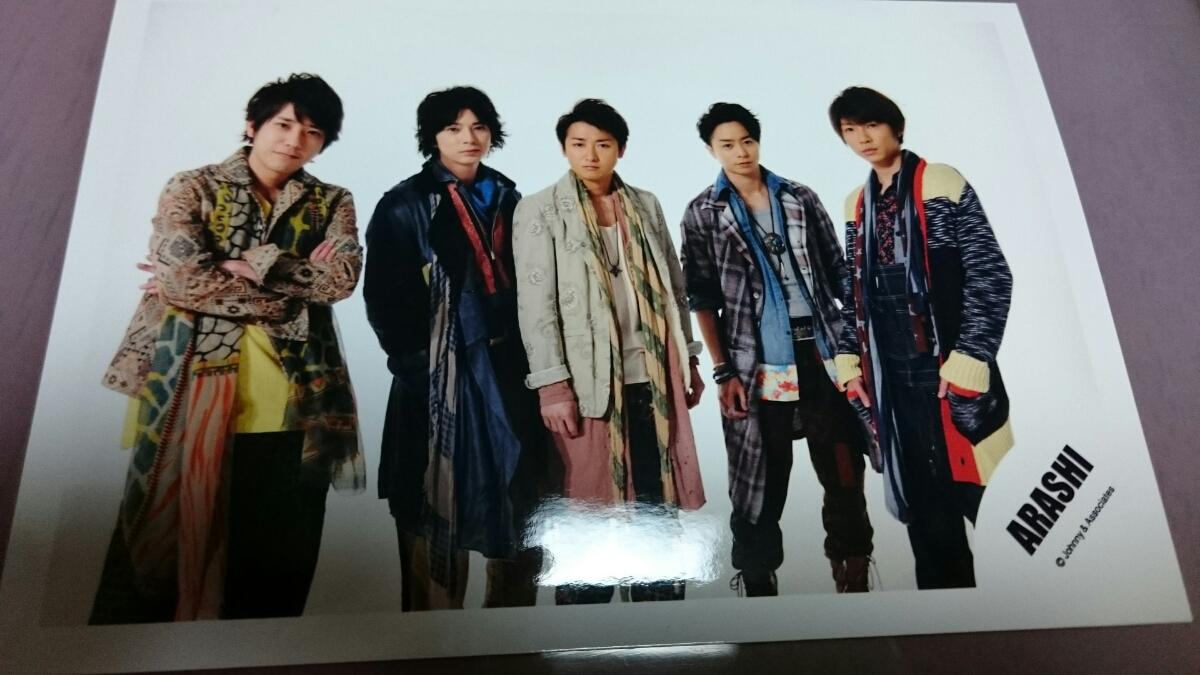 嵐 公式写真 59 Face Down 集合 大野 櫻井 相葉 二宮 松本
