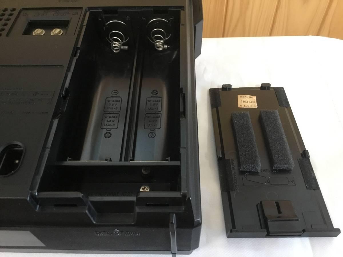 【後期型】ナショナル パナソニックRF-1150クーガー【 充電器 充電池 変換スペーサーセット 】ゆうパック『おてがる版』100サイズで発送_画像8
