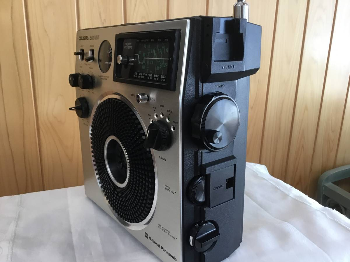 【後期型】ナショナル パナソニックRF-1150クーガー【 充電器 充電池 変換スペーサーセット 】ゆうパック『おてがる版』100サイズで発送_画像5