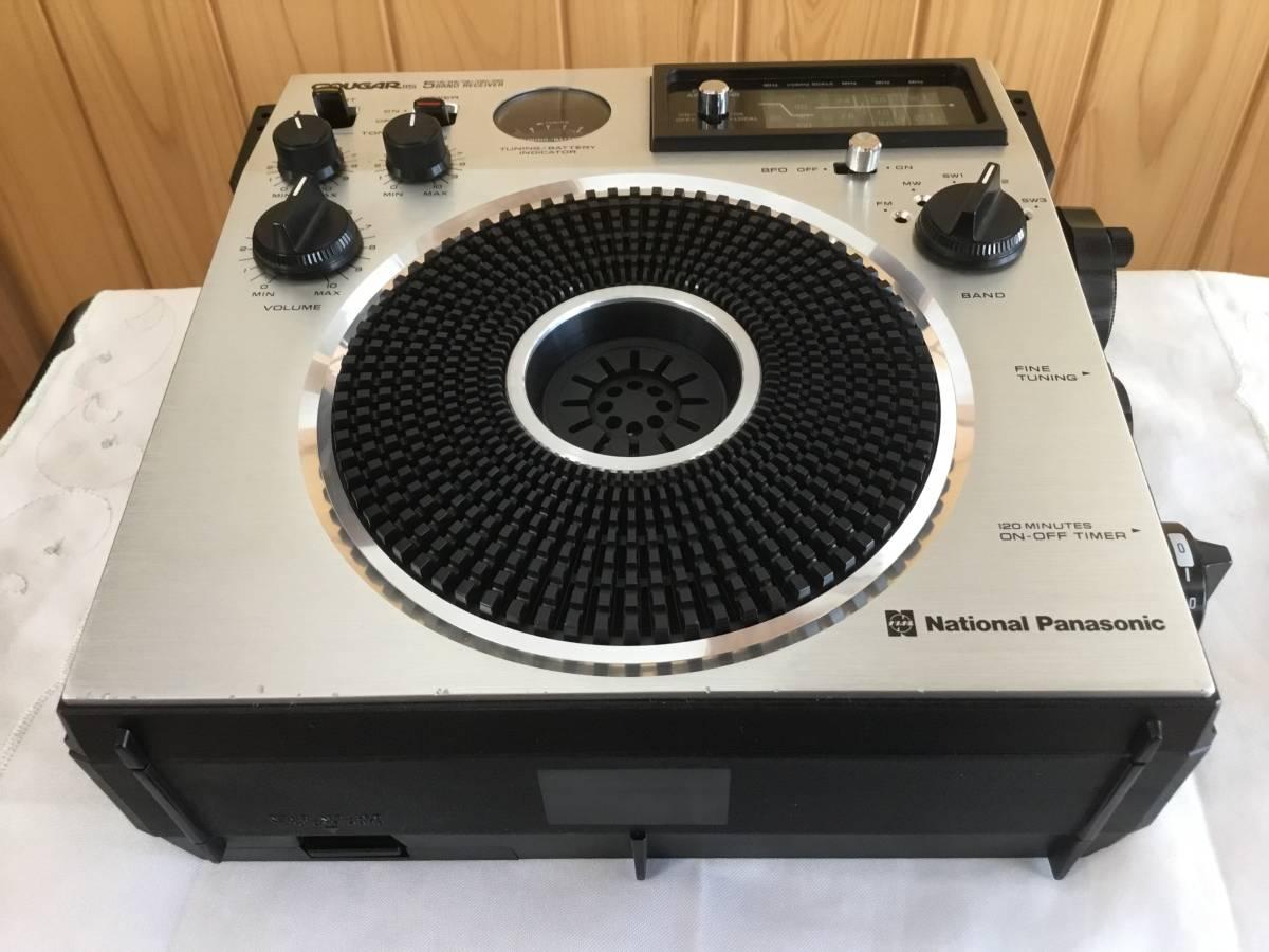 【後期型】ナショナル パナソニックRF-1150クーガー【 充電器 充電池 変換スペーサーセット 】ゆうパック『おてがる版』100サイズで発送_画像9