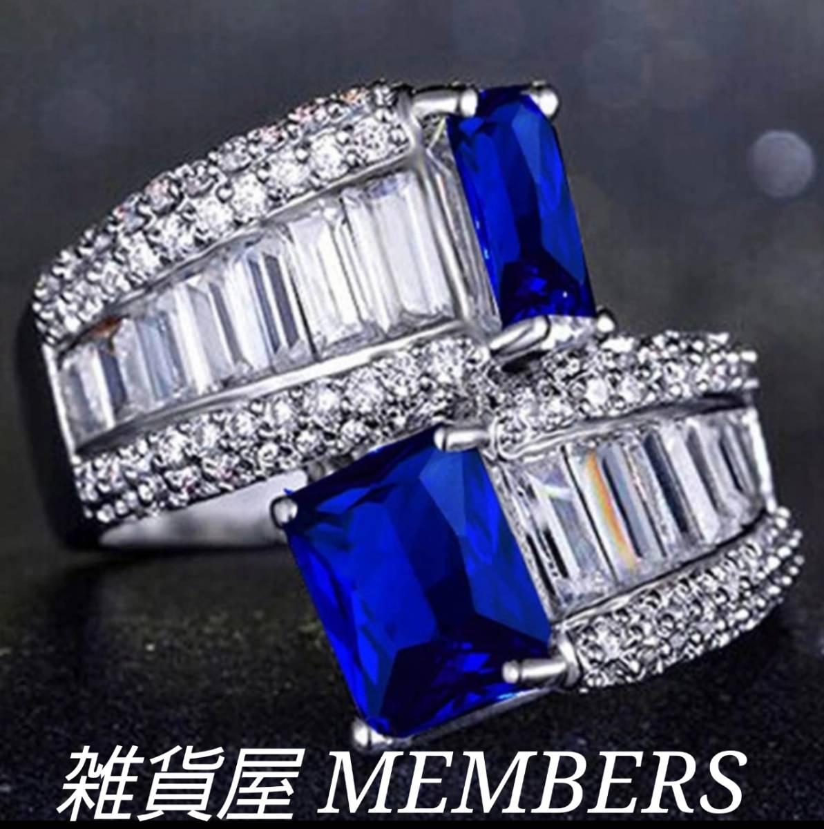 送料無料11号クロムシルバーブルーサファイアクリアスーパーCZダイヤモンドデザイナーズジュエリーインフィニティリング指輪値下残りわずか_画像1