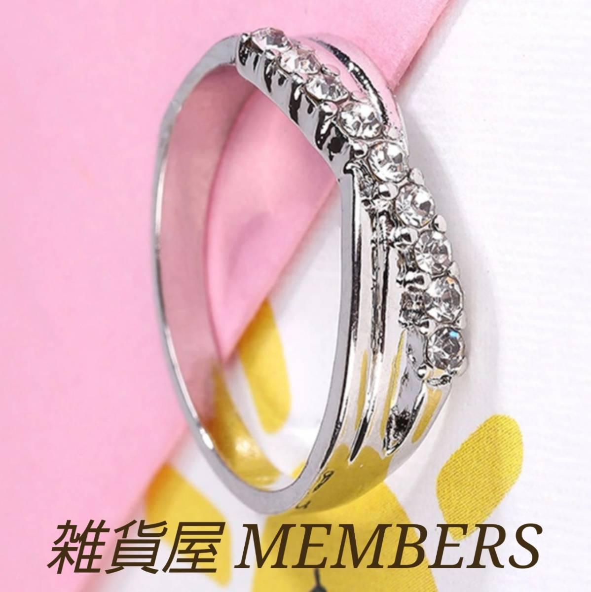 送料無料14号クロムシルバークリアスーパーCZダイヤモンドデザイナーズジュエリーインフィニティリング指輪値下げ残りわずか_画像2