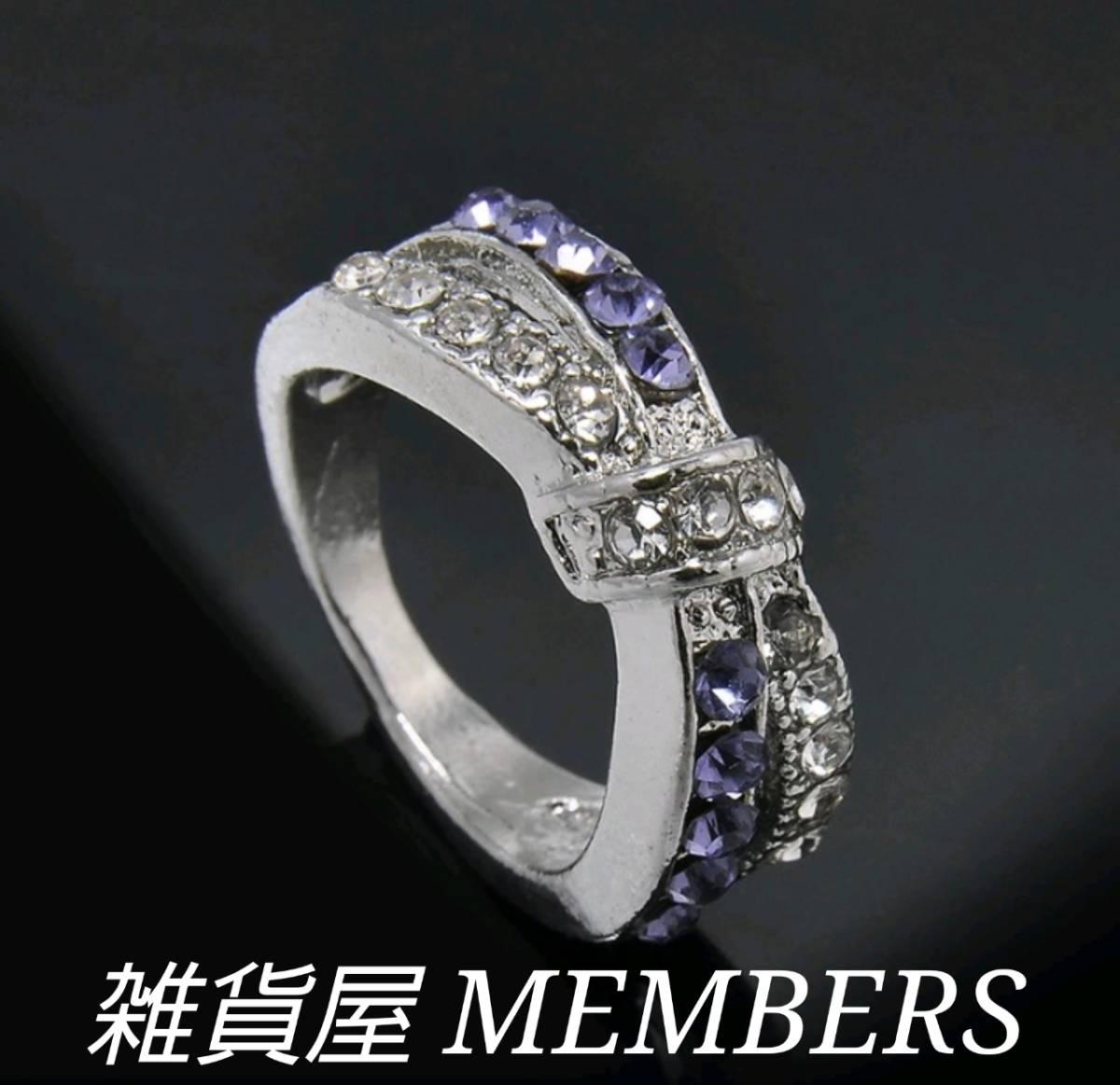 送料無料18号クロムシルバーアメジストクリアスーパーCZダイヤモンドデザイナーズジュエリーインフィニティリング指輪値下げ残りわずか_画像1