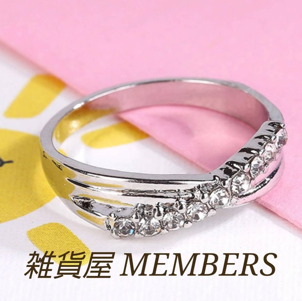 送料無料14号クロムシルバークリアスーパーCZダイヤモンドデザイナーズジュエリーインフィニティリング指輪値下げ残りわずか_画像1