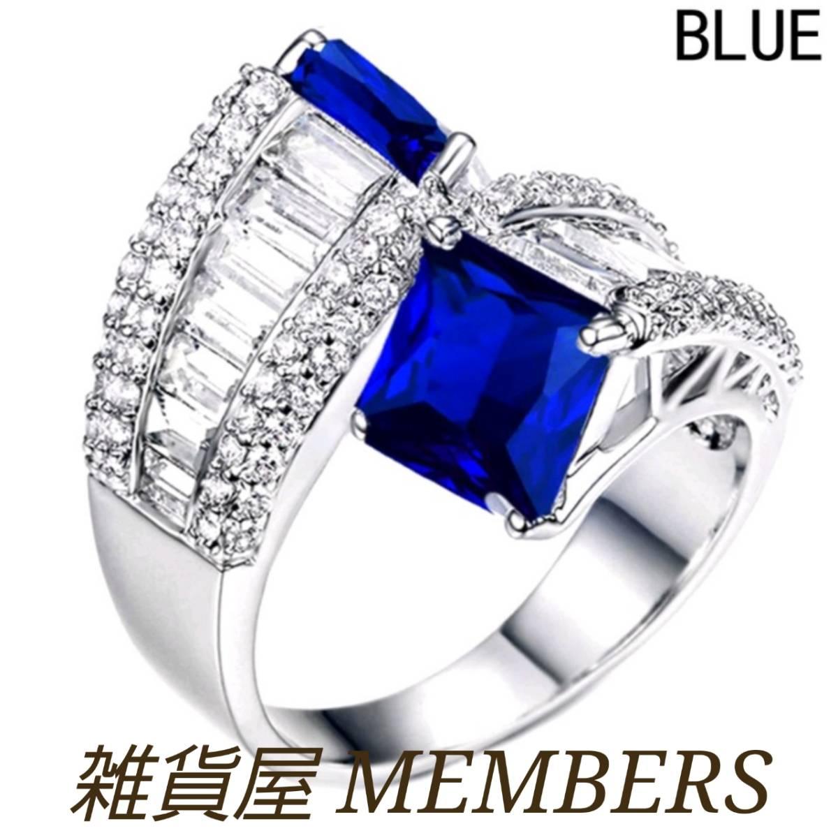 送料無料11号クロムシルバーブルーサファイアクリアスーパーCZダイヤモンドデザイナーズジュエリーインフィニティリング指輪値下残りわずか_画像2