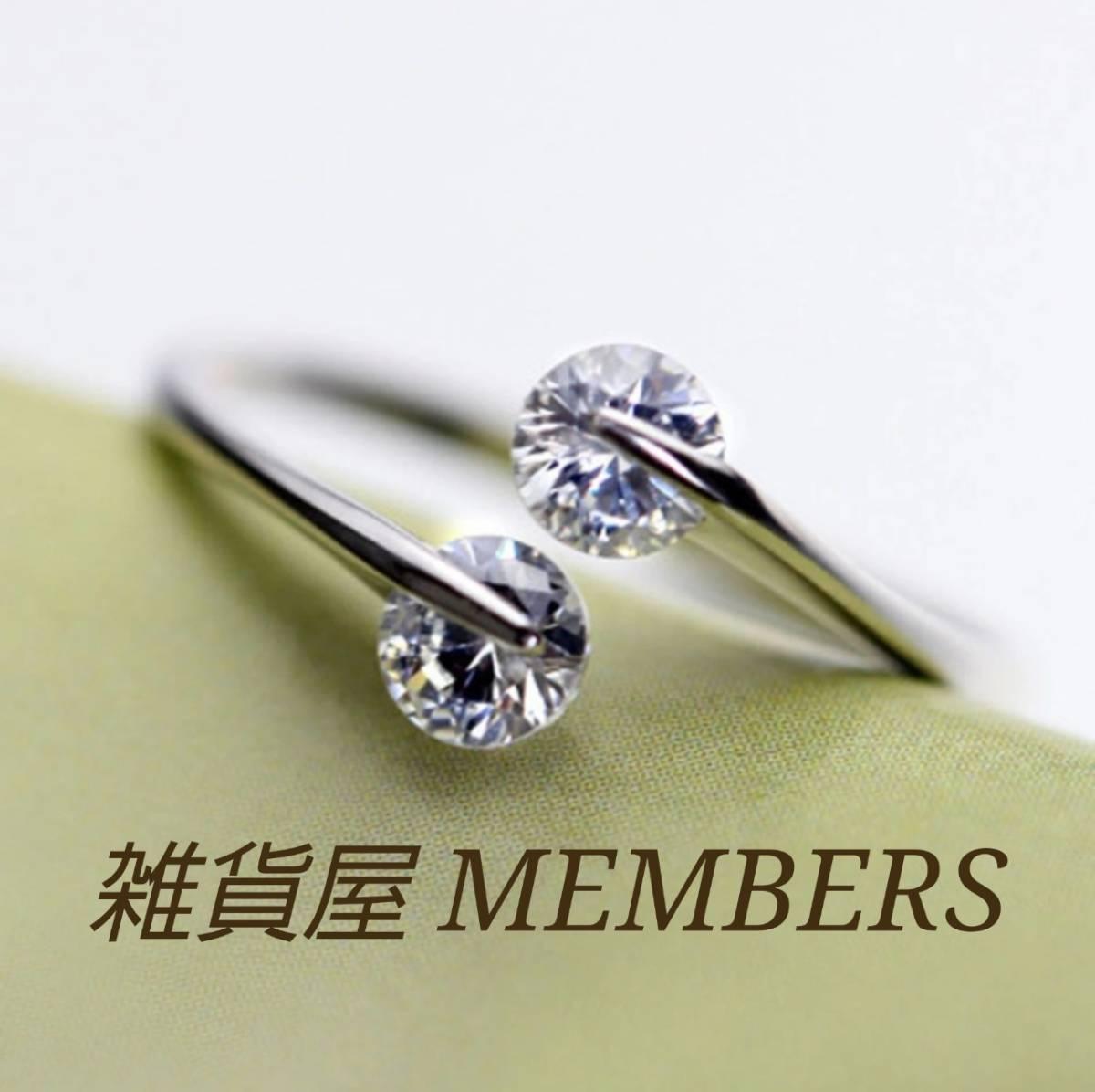 送料無料フリーサイズ14号クロムシルバー2ポイントスーパーCZダイヤモンドデザイナーズジュエリーリング指輪値下げ残りわずか_画像2