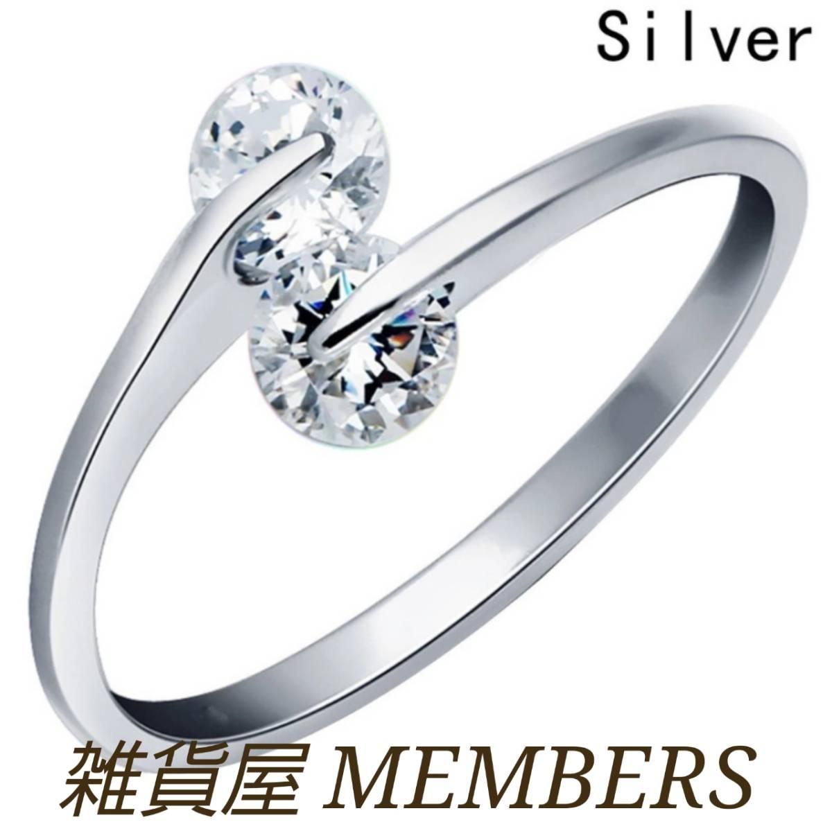 送料無料フリーサイズ14号クロムシルバー2ポイントスーパーCZダイヤモンドデザイナーズジュエリーリング指輪値下げ残りわずか_画像1