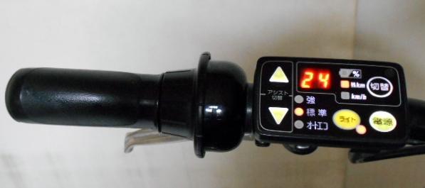 ヤマハ PAS Kiss ミニ 20インチ 8.7Ahバッテリー 新基準3人乗り対応モデル 即決落札で送料もしくは配達代無料サービス_画像5