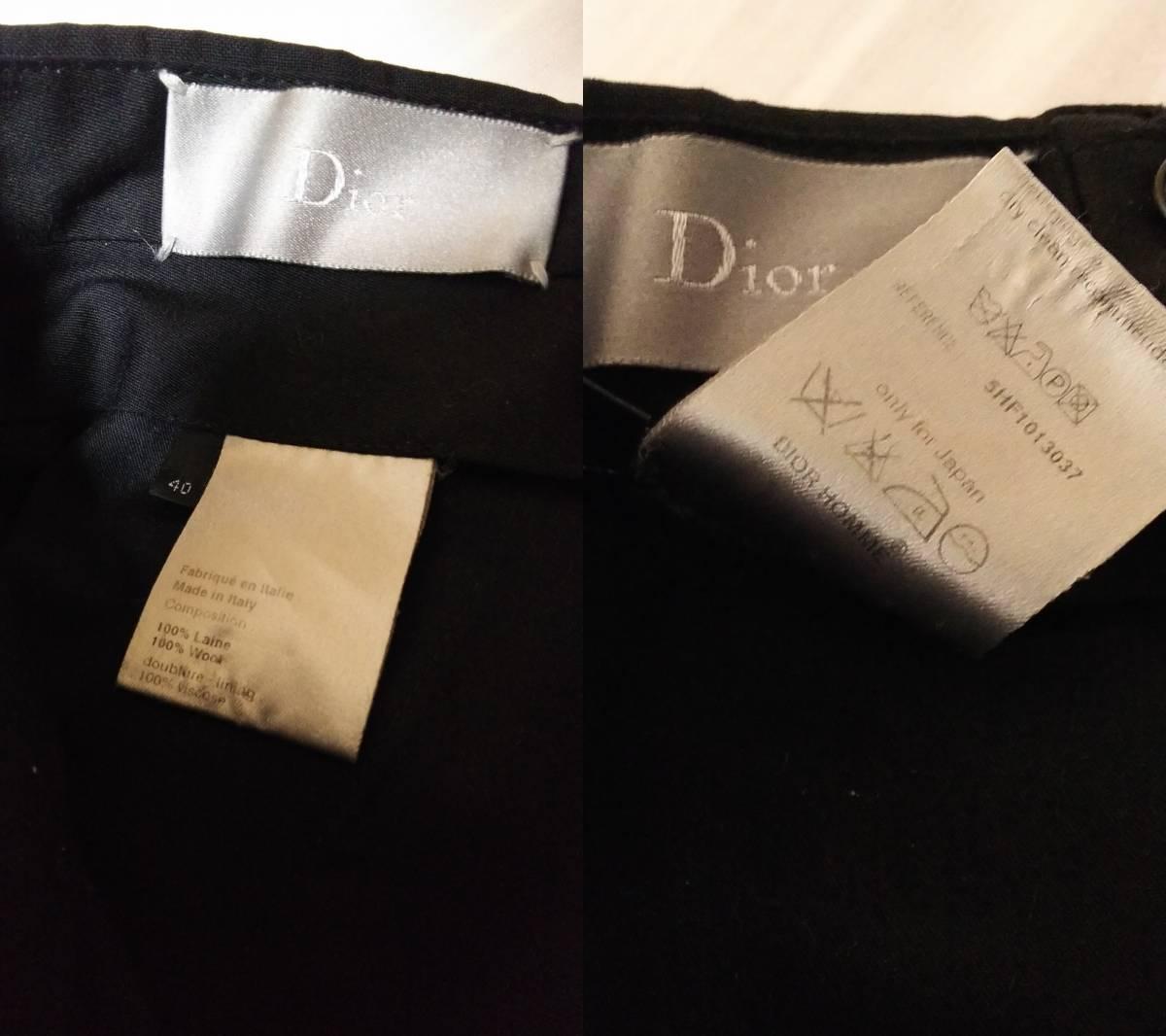 正規良 激レア Dior Homme ディオールオム スラックス黒 40P XXS 男女兼用可◎26 スーツ フレアパンツ セットアップ ブラック無地 メンズ_各タグ