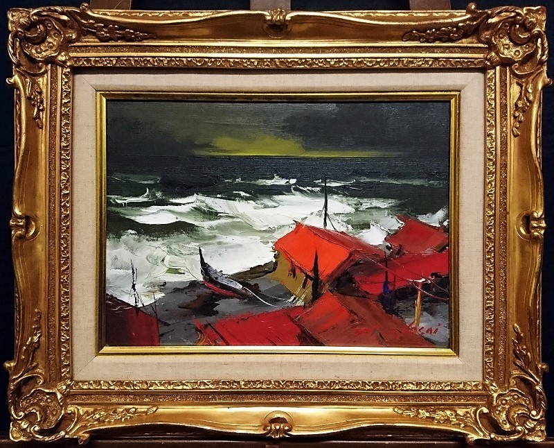 葛西四雄「北の海」4号 油彩 示現会理事 日本美術家連盟会員 物故巨匠 名画 黄袋・タトウ