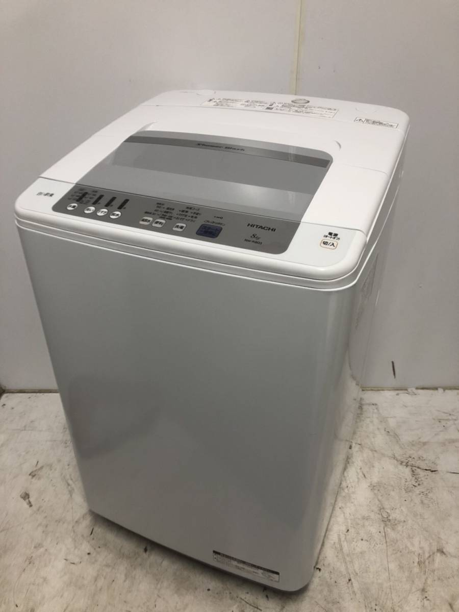【美品】 HITACHI NW-R803-W 日立 全自動洗濯機8.0kg 風乾燥 ホワイト 2017年製 #Y1