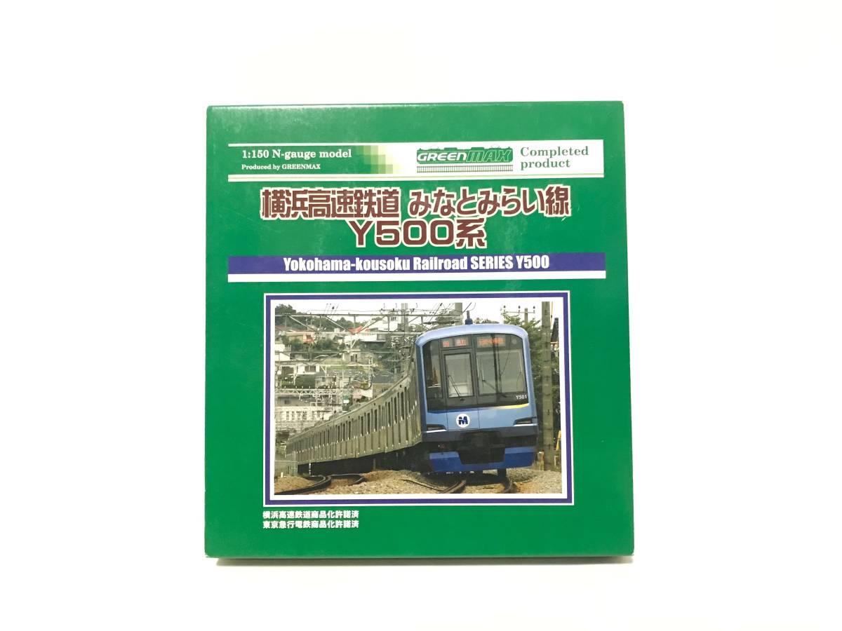 新品動作確認のみ!Greenmax 4043 横浜高速鉄道 みなとみらい線 Y500系 基本4両セット
