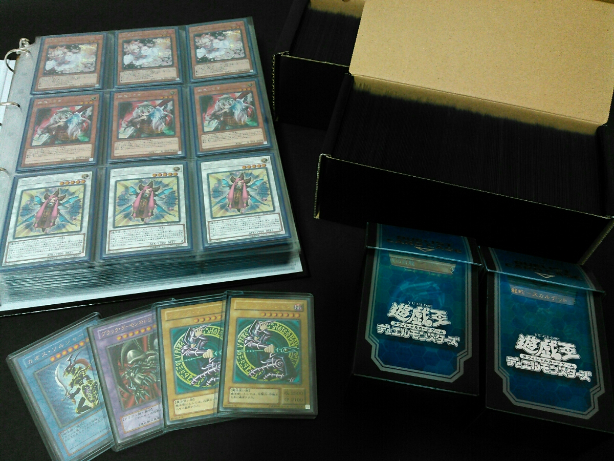 遊戯王 引退 スーパー以上600枚以上 [全て売ります] 灰流うらら シークレット 高中レート多数 RC02 ブラック マジシャン レリーフ初期 青眼