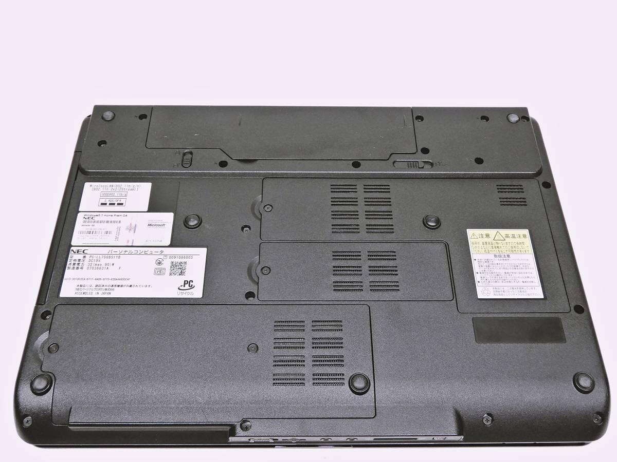NEC LaVie / 新品SSHDハイブリッド(SSD内臓8GB+HDD1000GB) /Ram4GB/Windows10/WIFI/Office2013/Blu-ray/ Core i5/AC Adapter/ LL750/BS_画像9