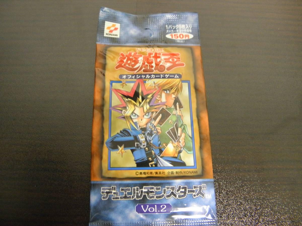 遊戯王 初期 Vol.2 未開封 美品