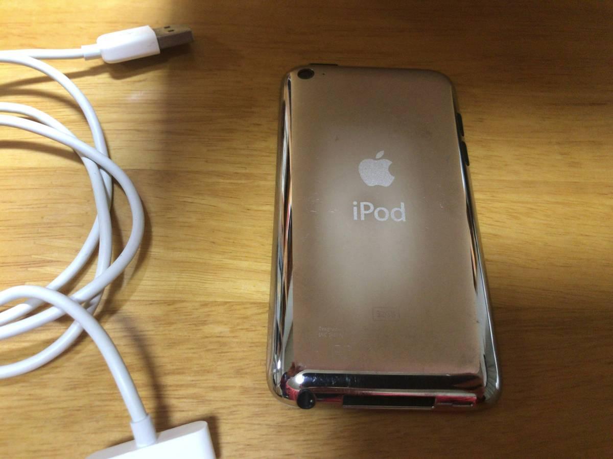 iPod touch 第4世代 32GB 中古 動作します。_画像6