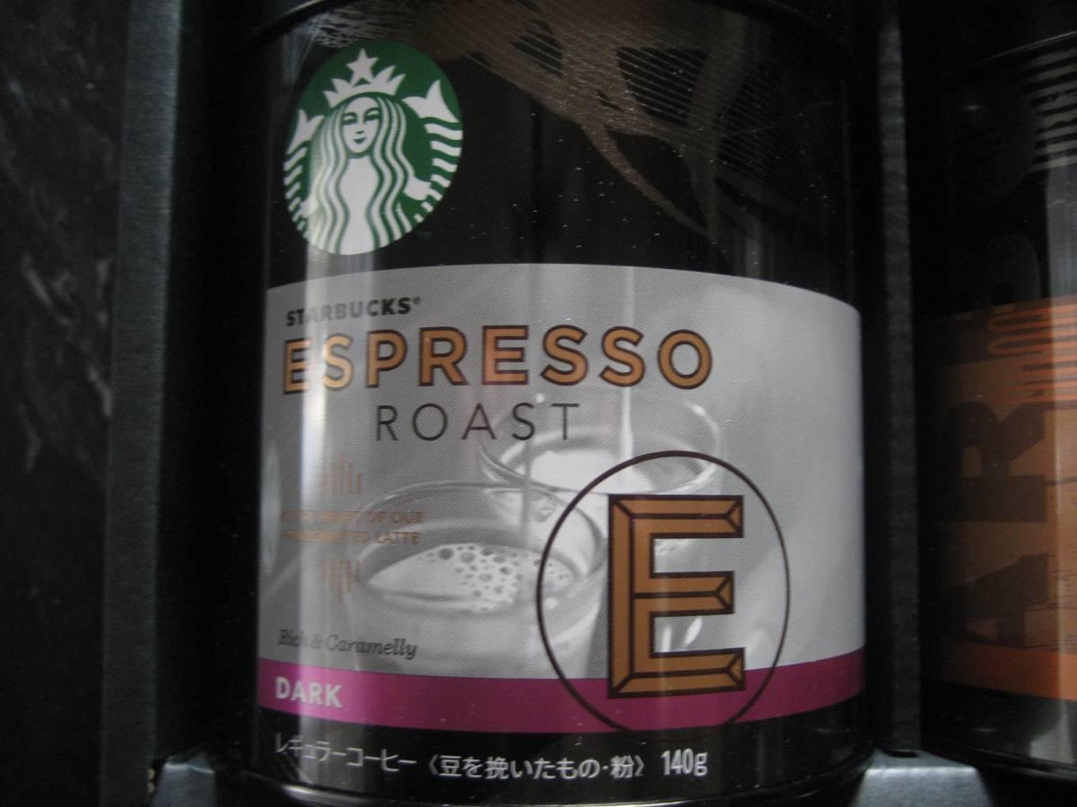 スターバックス 4PACKS & 4CANISTERS コーヒー_画像5
