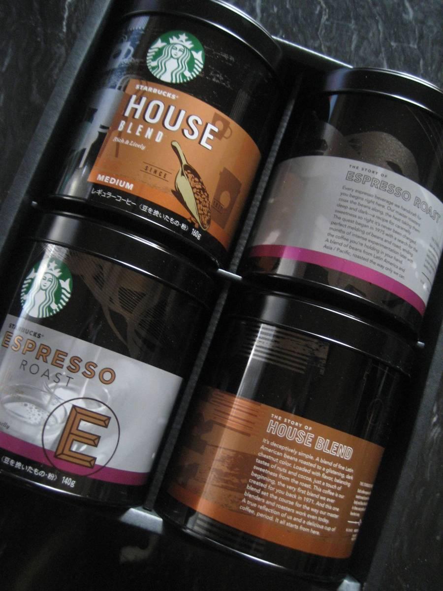 スターバックス 4PACKS & 4CANISTERS コーヒー