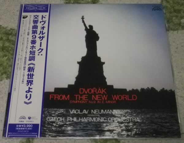 ドヴォルザーク:交響曲第9番 新世界より / ヴァーツラフ・ノイマン指揮 チェコ・フィルハーモニー管弦楽団 アナログ・レコード_画像1