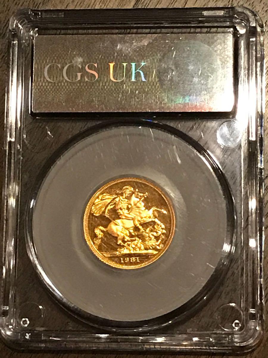 イギリス 1981年 エリザベス 1ソブリン金貨 送料無料