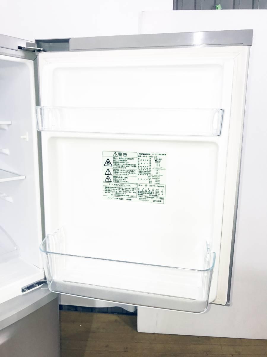 ◇送料無料!!★ 2015年製!超美品★中古★ Panasonic 138L LED照明 カテキン抗菌・脱臭フィルター 耐熱テーブル 冷蔵庫【NR-B148W-S】834_画像8