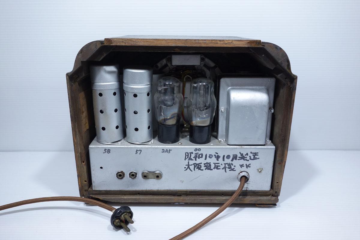 真空管ラジオ ヘルメス受信機 P-4型 ジャンク [Hermes][大阪電圧機器]_画像4