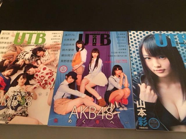 アップトゥボーイ UP TO BOY 2012 NMB48 AKB48 SKE 指原莉乃 山本彩 真野恵里菜 武井咲 足立梨花 剛力彩芽 他 12冊_画像4