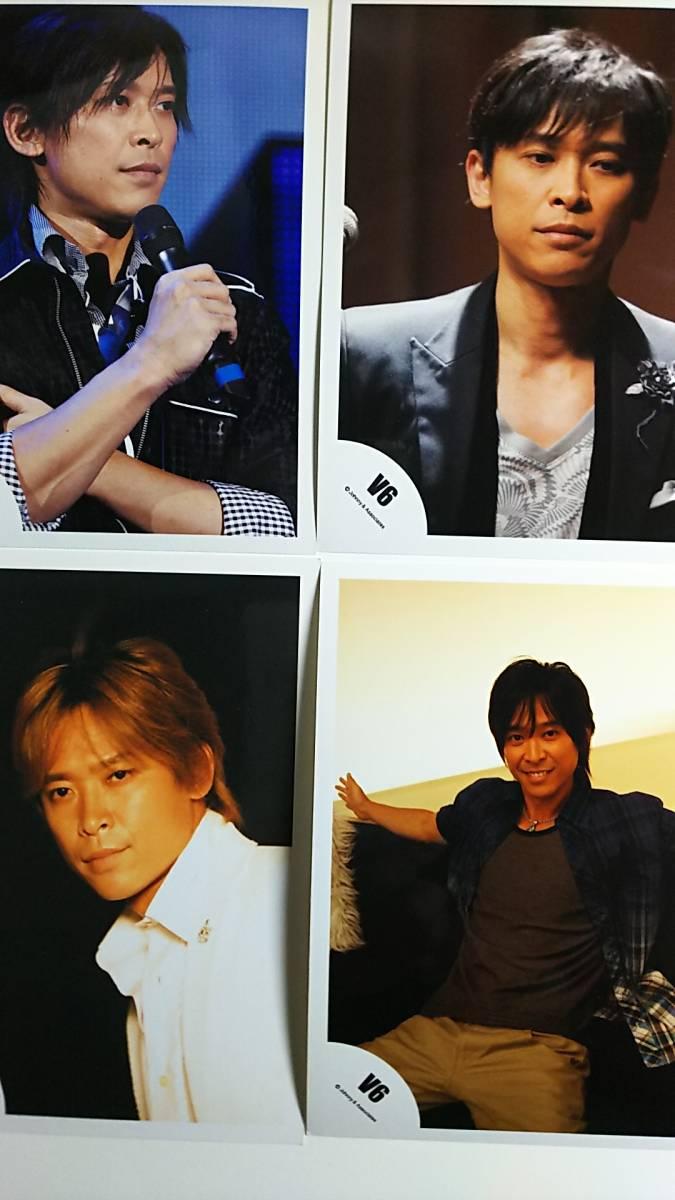 坂本昌行(V6) 写真セット12枚B