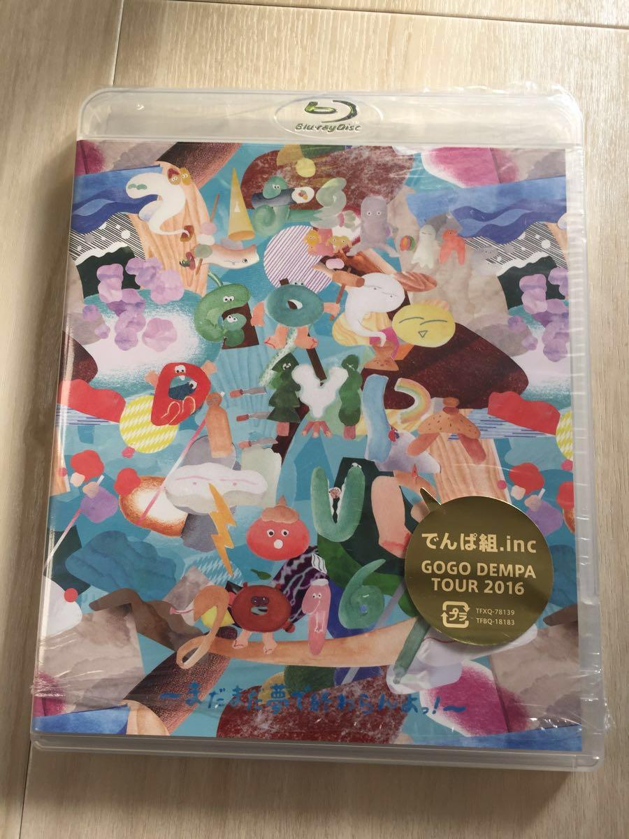 でんぱ組 inc GOGO DEMPA TOUR2016 Blu-ray ブルーレイ