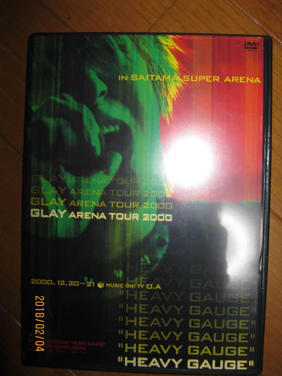 送料無料GLAY 『ヘビーゲイジ 2000 in 埼玉スーパーアリーナ 』♪生きがい ♪サヴィル ロウ 3番地♪生きてく強さ
