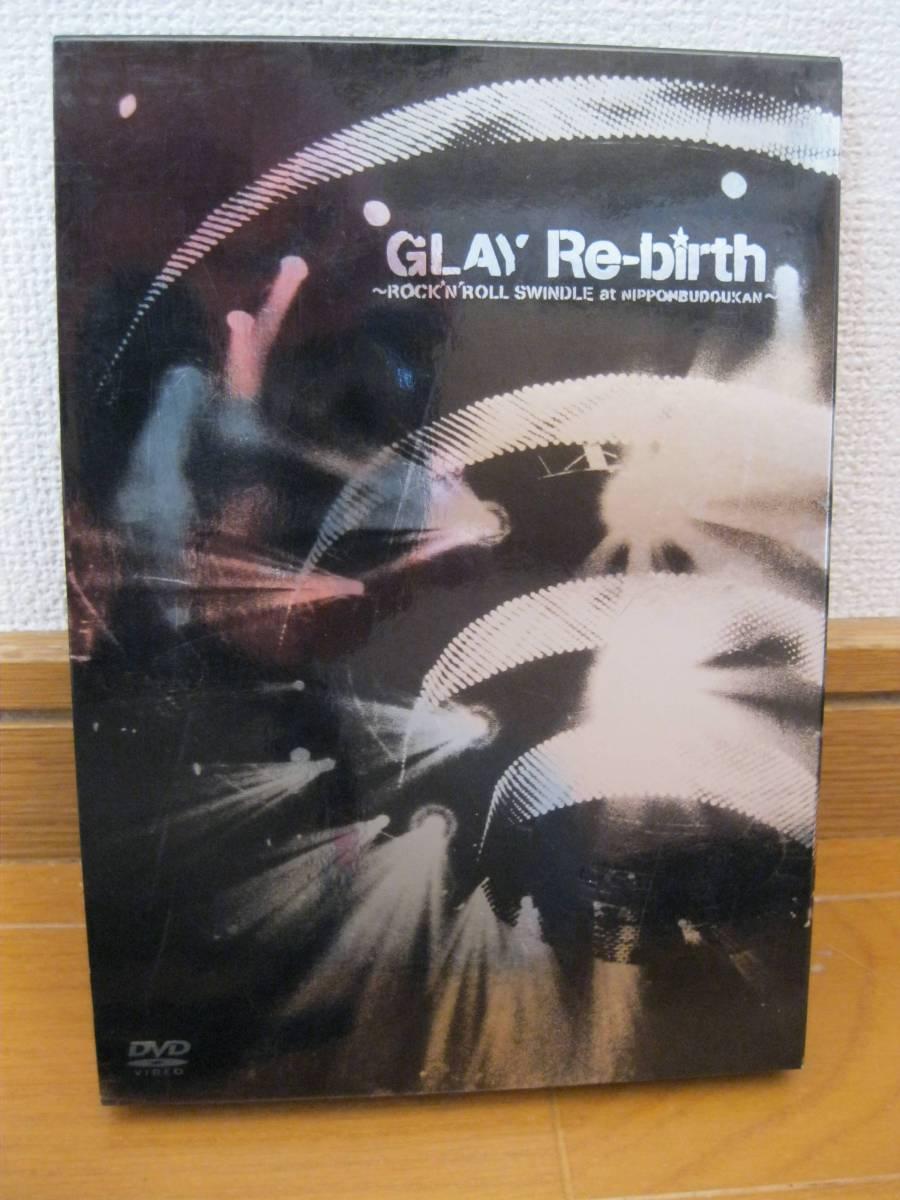 GLAY ☆Re-birth ~収録曲『BELOVED 』『生きてく強さ』『 軌跡の果て』他 ・《DVD2枚組》
