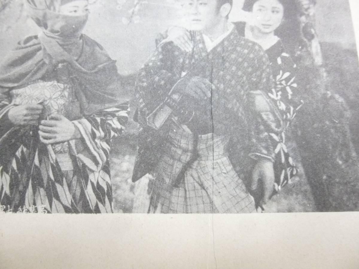 映画パンフ★東映ウイーク―リー 拳銃を捨てろ★高倉健_画像3